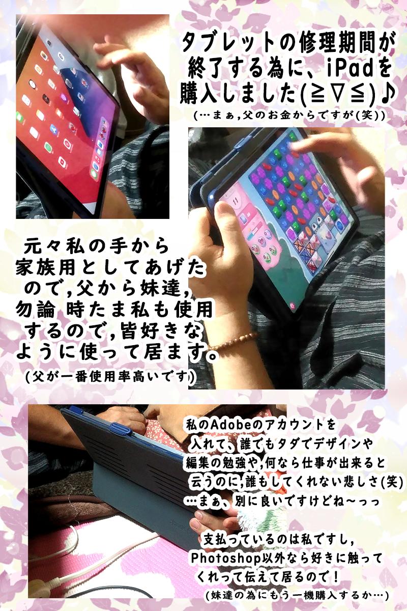 f:id:yuki67hayashi:20210731203830p:plain