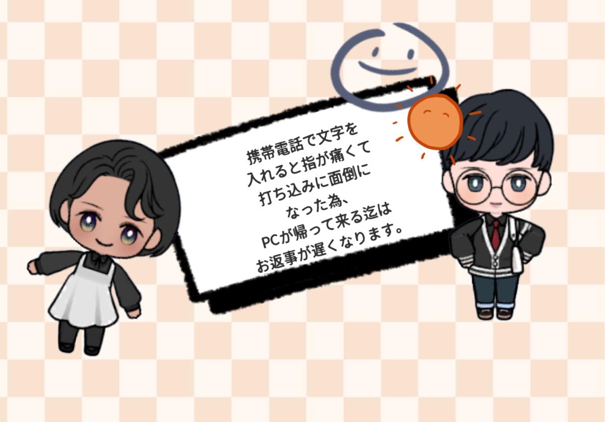 f:id:yuki67hayashi:20210819203444p:plain