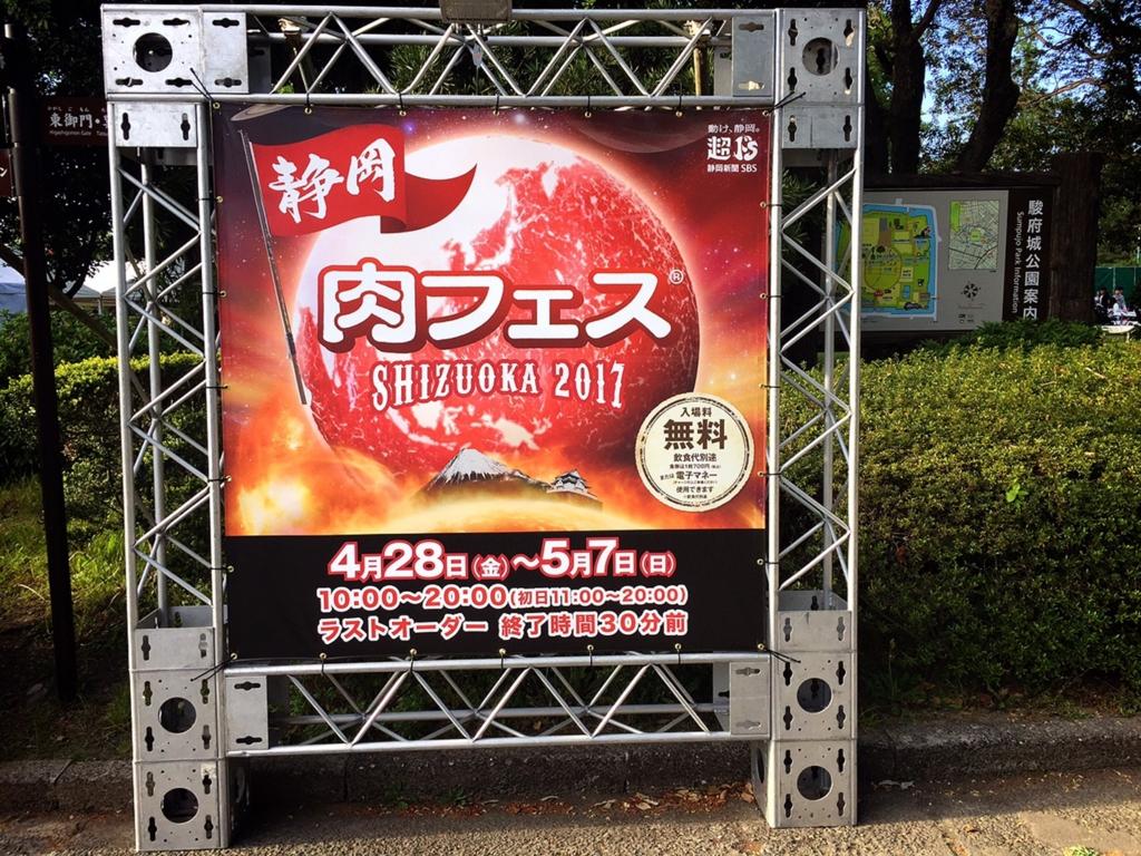 f:id:yuki7403:20170505053333j:plain