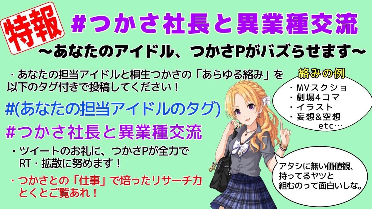 f:id:yuki76kiriya:20200521142232j:plain