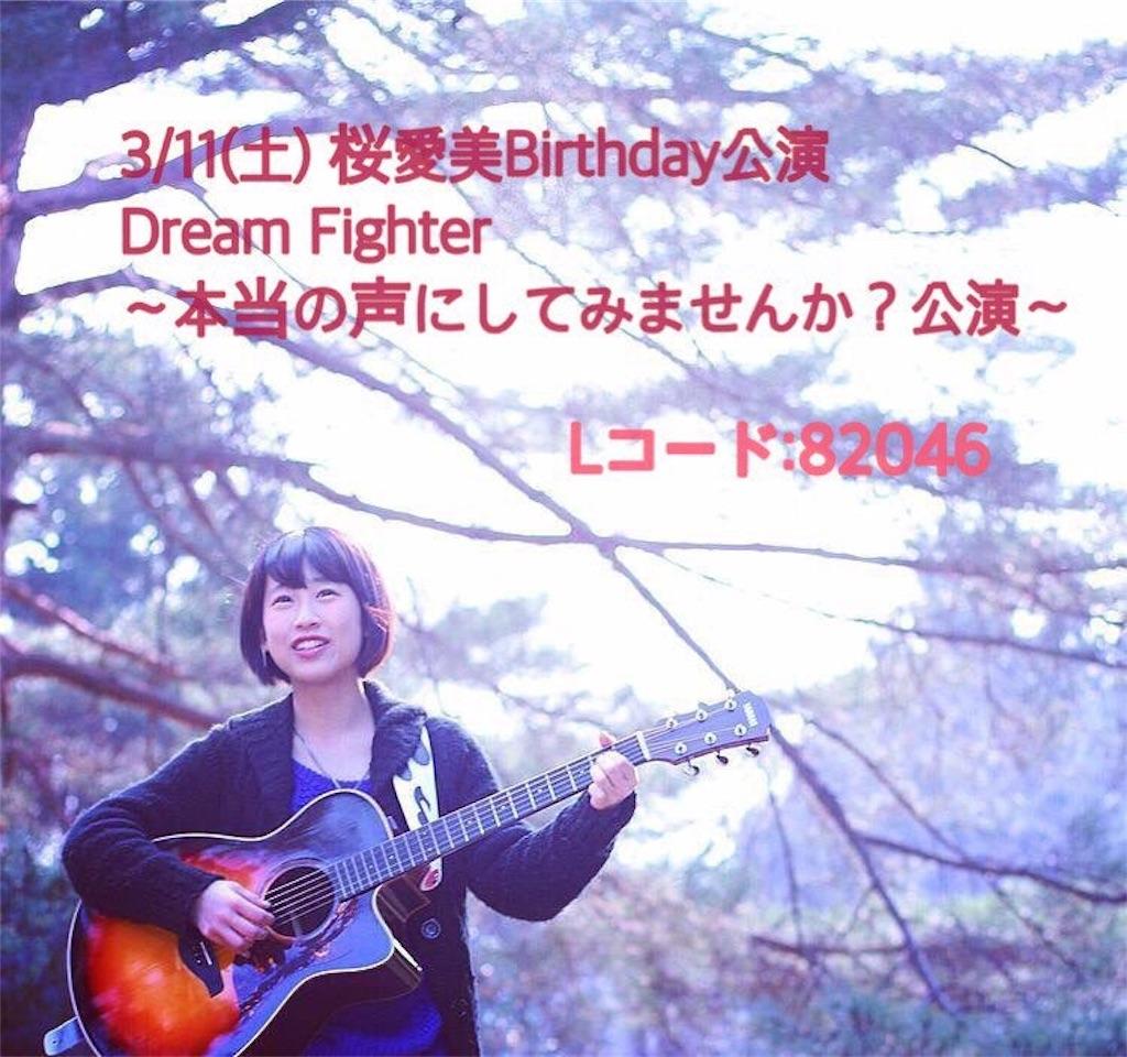 f:id:yuki832:20170306224022j:image