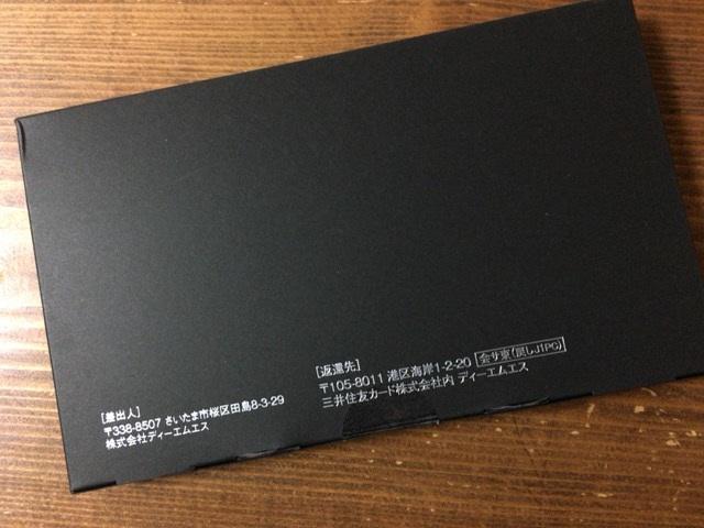 f:id:yuki924:20170403230623j:plain