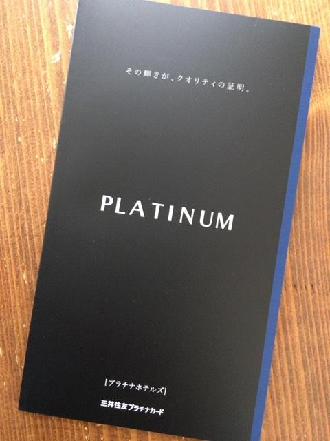 f:id:yuki924:20170403231011j:plain