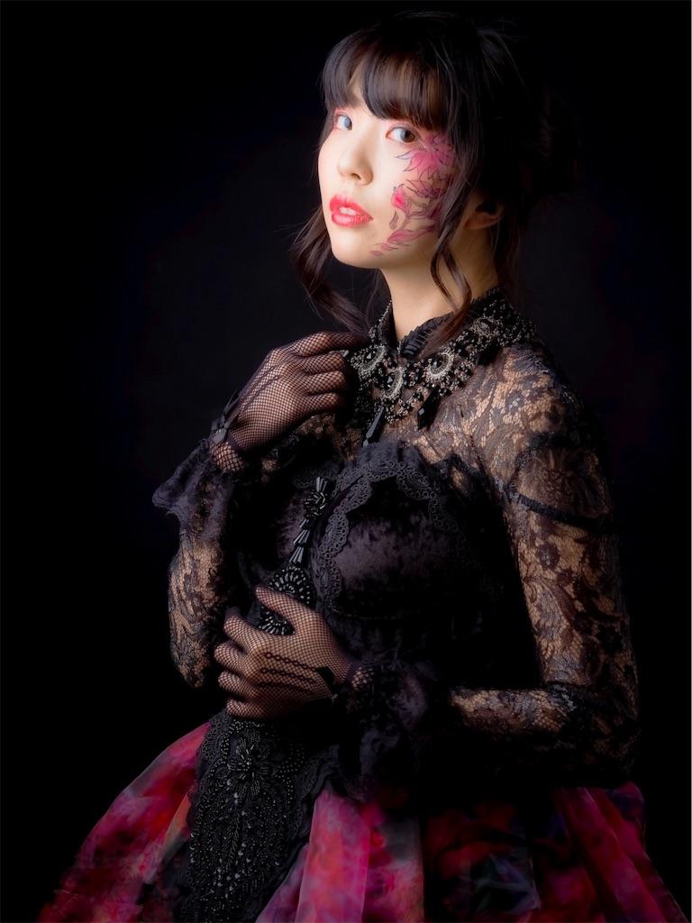 f:id:yuki931206:20190910110021j:image