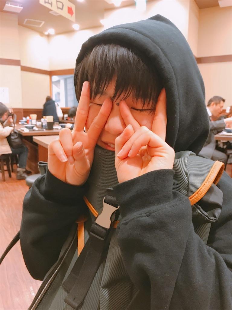 f:id:yuki99nakajima:20180214211145j:image