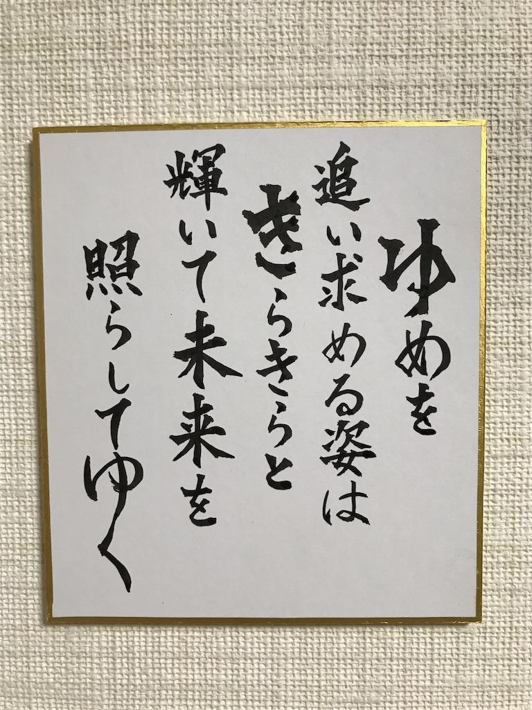 f:id:yuki99nakajima:20180214231639j:image