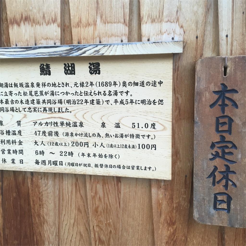 f:id:yuki_100per:20160802083849j:image