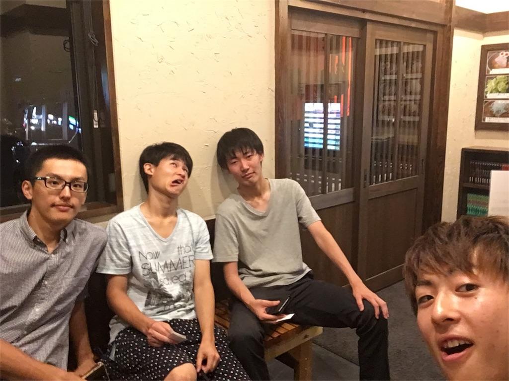 f:id:yuki_100per:20160830165101j:image