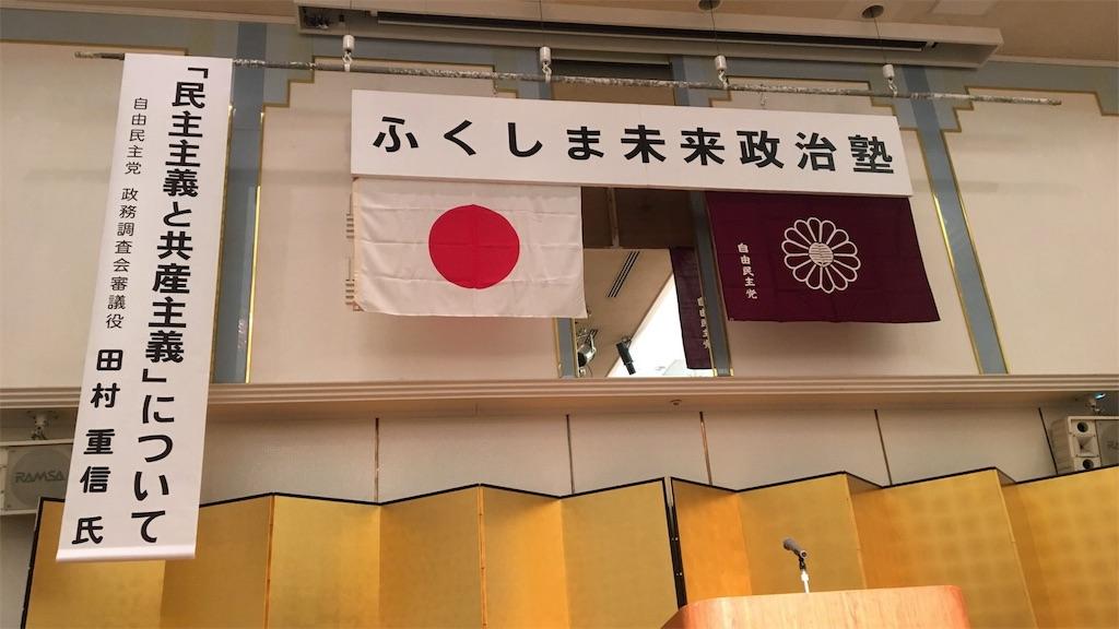 f:id:yuki_100per:20160925124425j:image