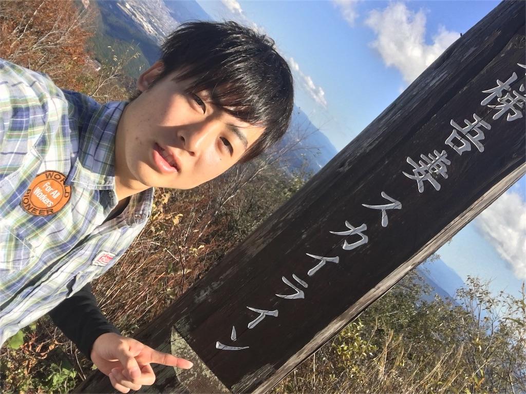f:id:yuki_100per:20161026232004j:image