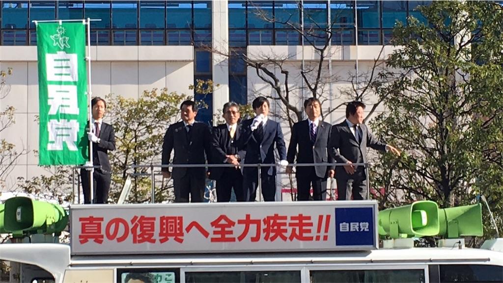 f:id:yuki_100per:20161127104132j:image
