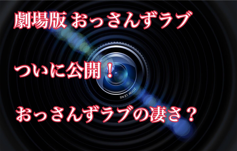 f:id:yuki_1211:20190818152609j:image
