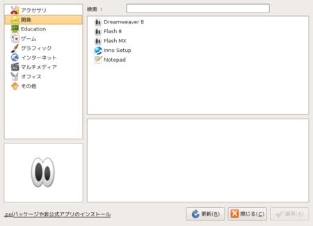 f:id:yuki_2021:20090118014159p:image
