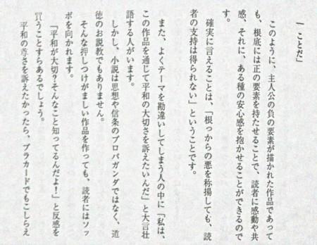 f:id:yuki_2021:20091001022557j:image