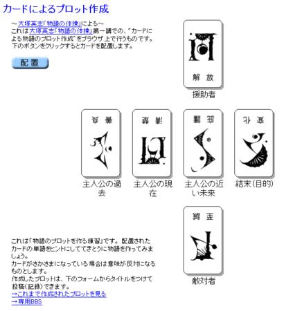 f:id:yuki_2021:20091008013507p:image