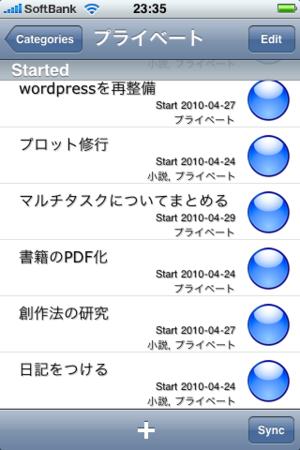f:id:yuki_2021:20100429234640p:image