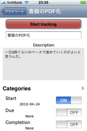 f:id:yuki_2021:20100429234641p:image