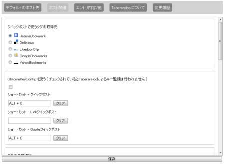 f:id:yuki_2021:20100522230816j:image