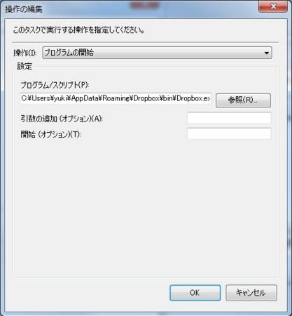 f:id:yuki_2021:20111024224440j:image