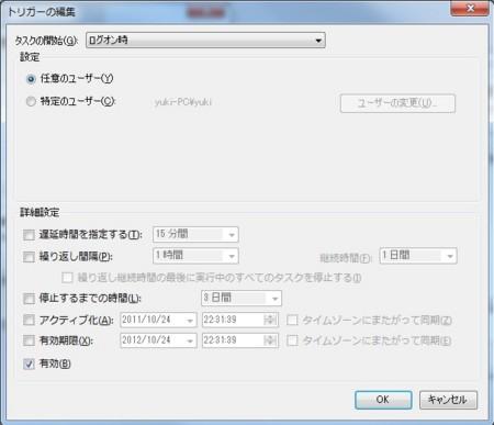 f:id:yuki_2021:20111024224441j:image