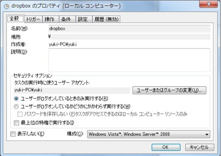 f:id:yuki_2021:20111024224442j:image