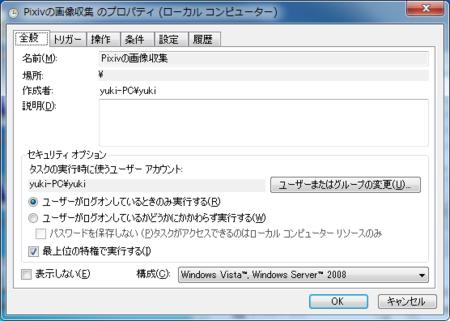f:id:yuki_2021:20130825140734p:image