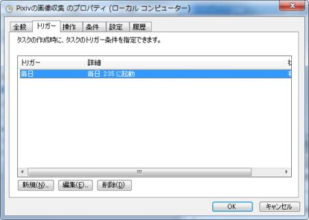f:id:yuki_2021:20130825140735p:image