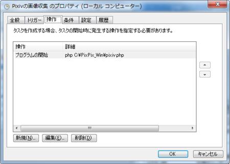 f:id:yuki_2021:20130825140736p:image