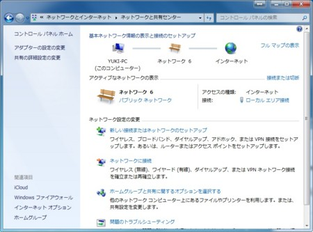 f:id:yuki_2021:20131017164856j:image
