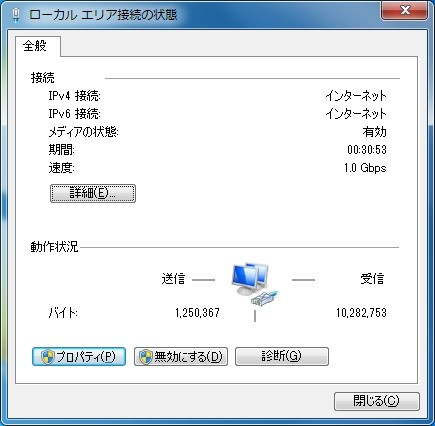 f:id:yuki_2021:20131017165025j:image