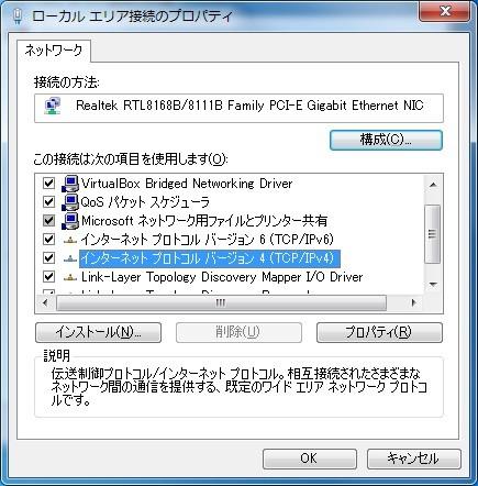 f:id:yuki_2021:20131017165413j:image