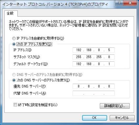 f:id:yuki_2021:20131017170814j:image