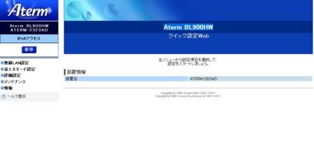 f:id:yuki_2021:20131017171826j:image