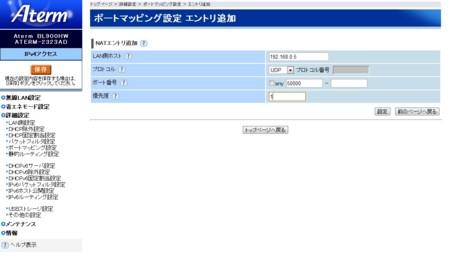f:id:yuki_2021:20131017172919j:image