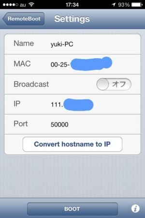 f:id:yuki_2021:20131017174620j:image