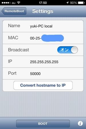 f:id:yuki_2021:20131017190208j:image
