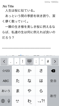 f:id:yuki_2021:20140323204135p:image