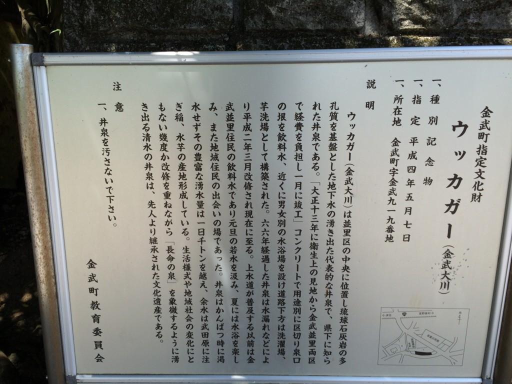 f:id:yuki_2021:20140412132758j:plain