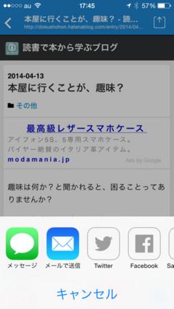 f:id:yuki_2021:20140413181301j:image
