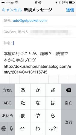 f:id:yuki_2021:20140413181720j:image