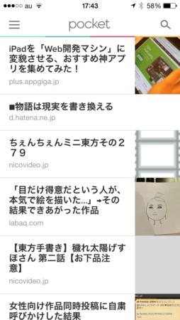 f:id:yuki_2021:20140413181721p:image
