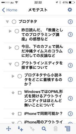 f:id:yuki_2021:20140421224740p:image