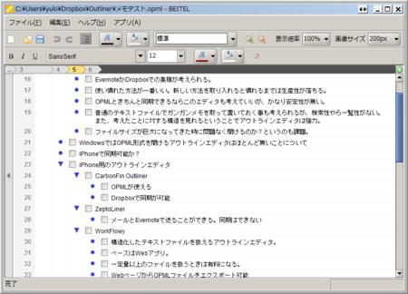 f:id:yuki_2021:20140421224741p:image