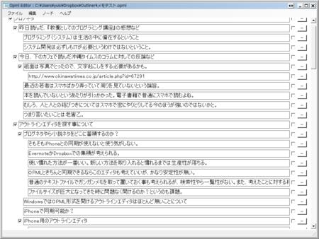 f:id:yuki_2021:20140421224743p:image
