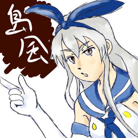 f:id:yuki_2021:20140503004510j:plain