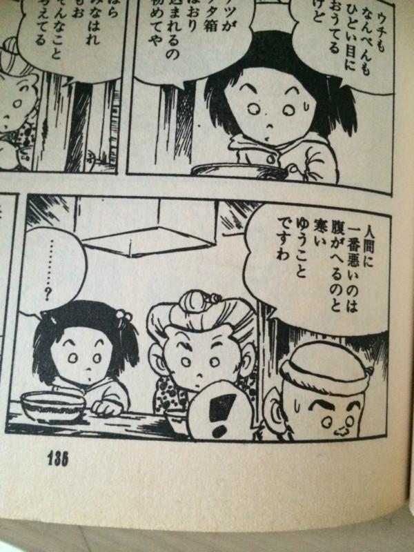 f:id:yuki_2021:20141114165043j:plain