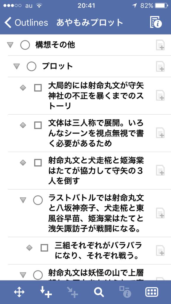 f:id:yuki_2021:20160827204400p:plain:w300