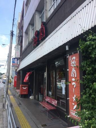 f:id:yuki_2021:20160828131454j:plain:w300