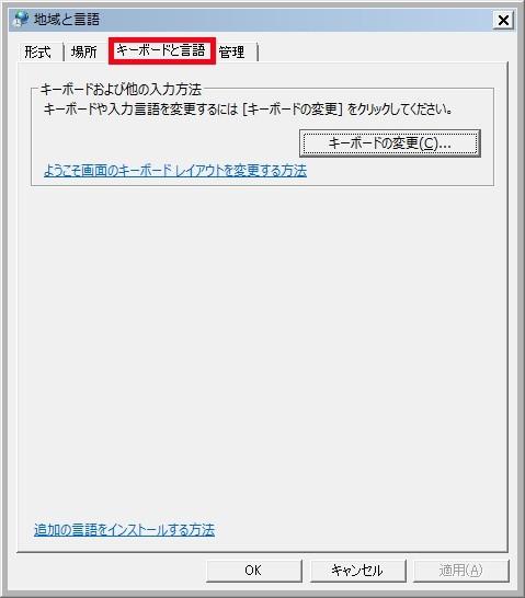 f:id:yuki_2021:20160904133905j:plain
