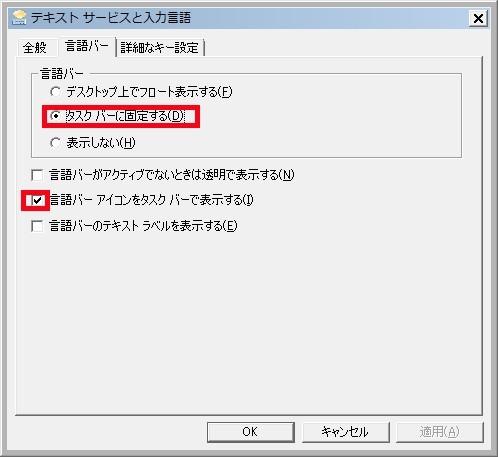 f:id:yuki_2021:20160904134226j:plain